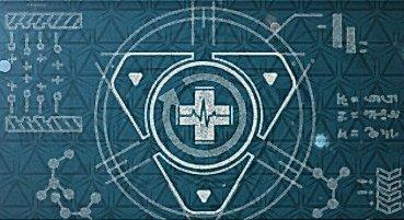 Guardian Insignia