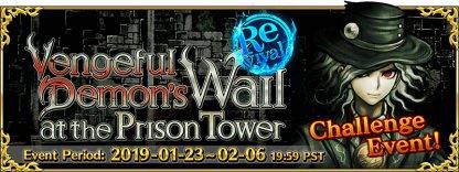 Prison Tower banner