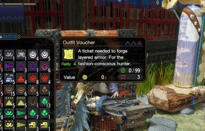 Outfit Voucher
