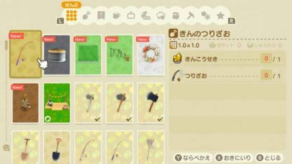 Acnh Golden Fishing Rod Recipe How To Get Effect Animal Crossing Gamewith