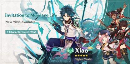 Xiao Banner
