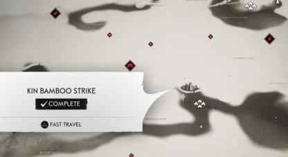 Kin Bamboo Strike