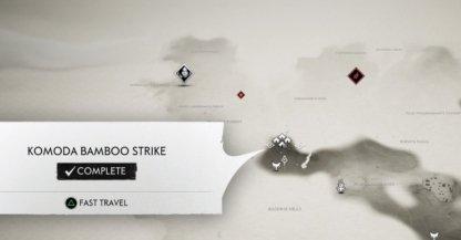 Komoda Bamboo Strike