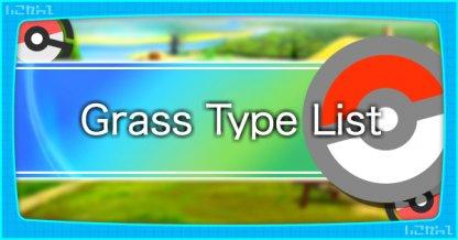 All Grass Pokemon Type List & Base Stats