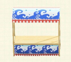 Wave Stall