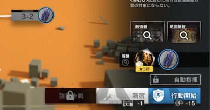 Allows Practice Runs For Missions