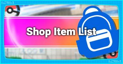 Shop Item List