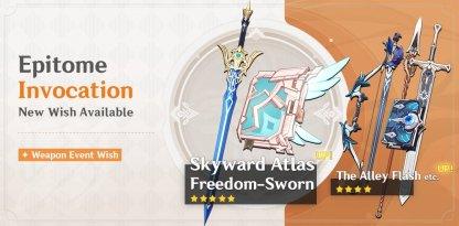 Skyward Atlas & Freedom-Sworn