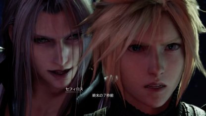 Sephiroth Leaves A Mysterious Message