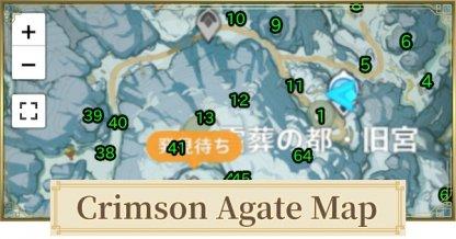 Crimson Agate