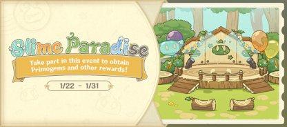 Slime Paradise Event - Duration & Details