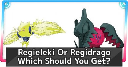 which regi is better
