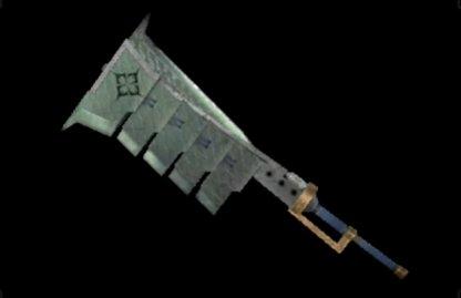 Kamura Iron Axe IV