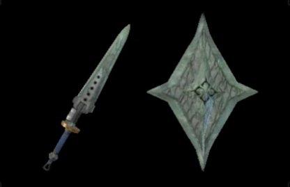 Kamura C. Blade IV