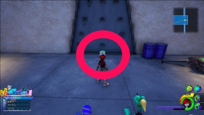 Kingdom Hearts 3 </td><td> KH3 Monstropolis - Treasure Chest & Lucky Emblem Locations