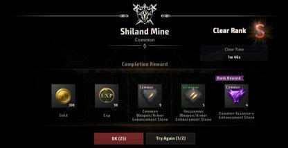 Shiland Mine
