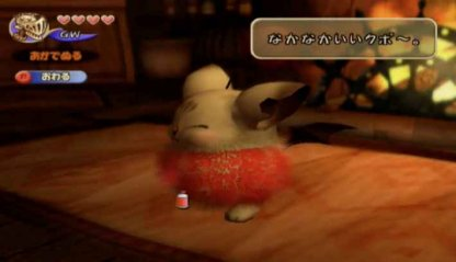Moogle Fur Dye & Trim Available At Nest