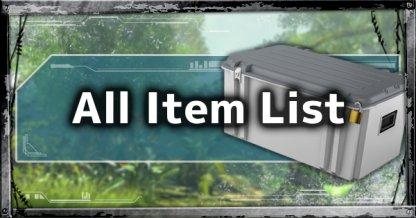Apex Legends, All Item List - Rarities & Effects