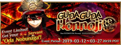GUDAGUDA banner