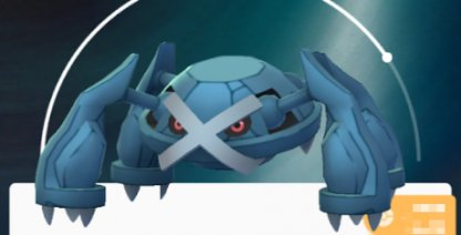 Metagross Raid Battle Guide Strategy Tips
