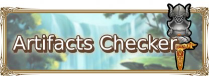 Artifacts Checklist / Checker