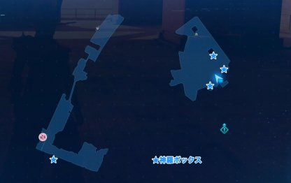 Ch15 145M Above Ground Map & Chests