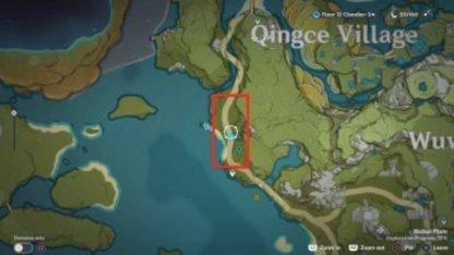 Qingce Tree Location 1