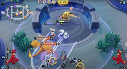 Absol Guide