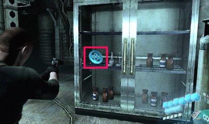 Emblem Location 2 - Inside Glass Case