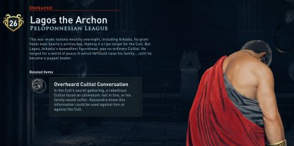 Spartan War Hero Belt Lagos The Archon