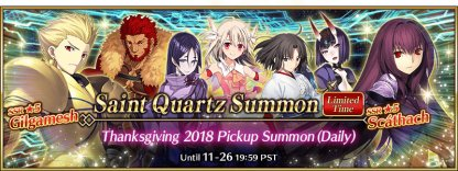 Thanksgiving 2018 Pickup Summon Banner