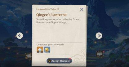 Qingce's Lantern Quest Release Date