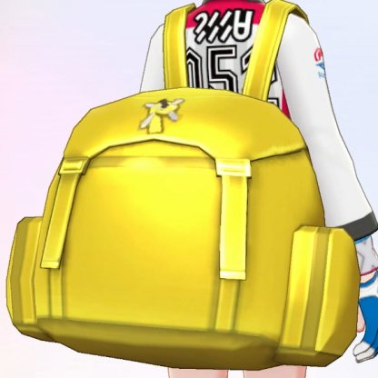 gold expedition rucksack
