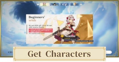 How To Get Characters