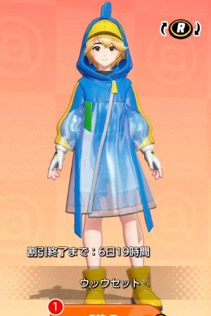 Pokemon Unite All Trainer Skins Clothes List Pokemon Moba Gamewith