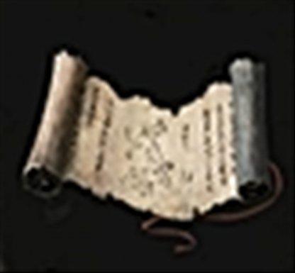 Anti-air Deathblow Text