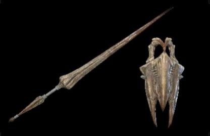 Longhorn Spear I