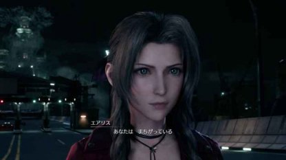 Aerith Hinted To Know More Than She Let On