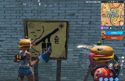 Treasure Map Signpost in Paradise Palms (Week 8)