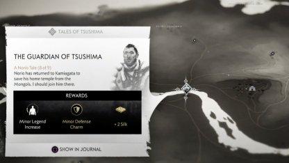 The Guardian of Tsushima