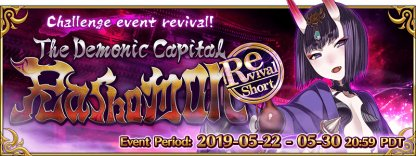 The Demonic Capital: Rashomon banner