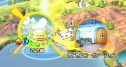 Use The World Map To Locate Dragon Balls