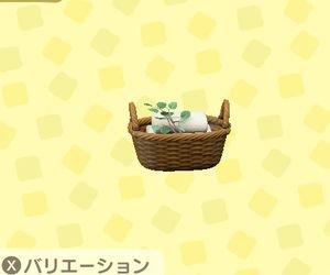 Rattan Towel Basket