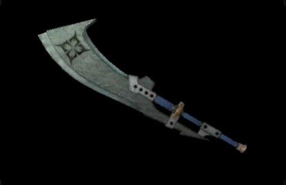 Kamura Cleaver 3