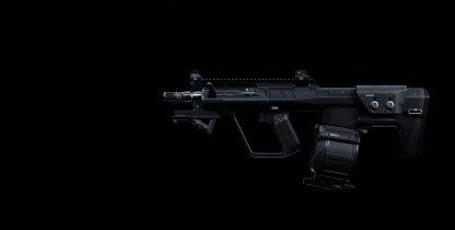 Leecher SMG Weapon Details
