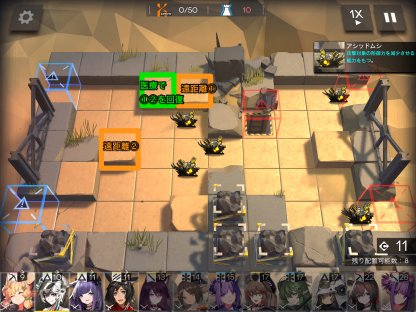 :Place Medics to Heal Allies