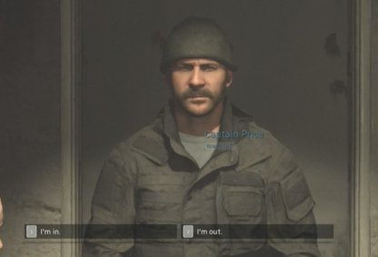 in vs out captain price