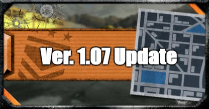 Call of Duty : Black Ops IV Ver. 1.07 Update Nov. 21