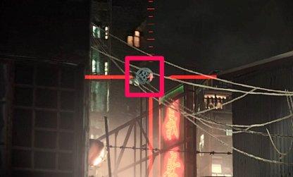 Leon Chapter 4 Emblem 4 Location