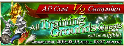 Training Grounds AP Cost 1/2 Campaign